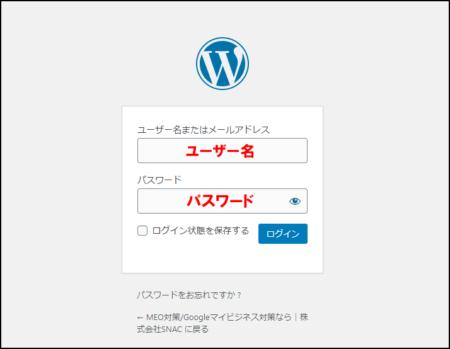 エックスサーバーを契約してWordPressブログを開設する方法