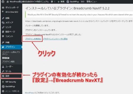 Breadcrumb NavXT3