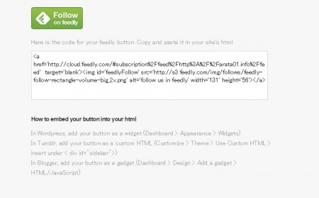 feedly5