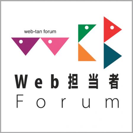 webtan-logo