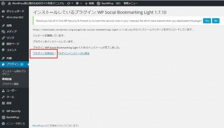 WP Social Bookmarking Light