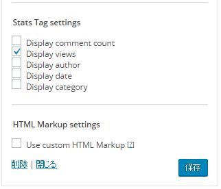 stats tag settings