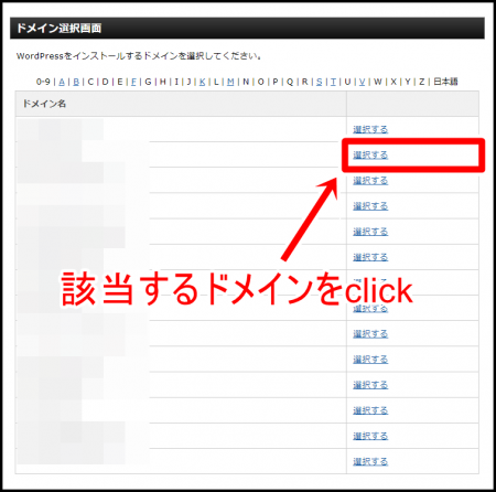 WordPressのユーザー名を忘れてログインできなくなった時の対処法