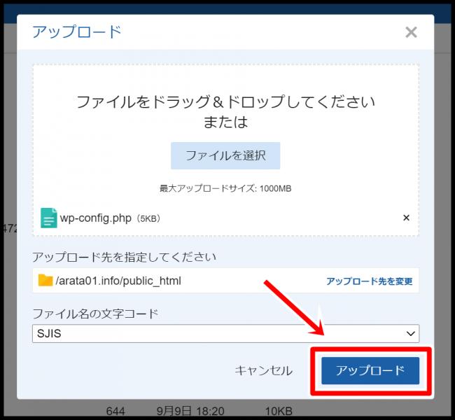 WordPressで404エラーでログインできない問題の対処法(エックスサーバー)