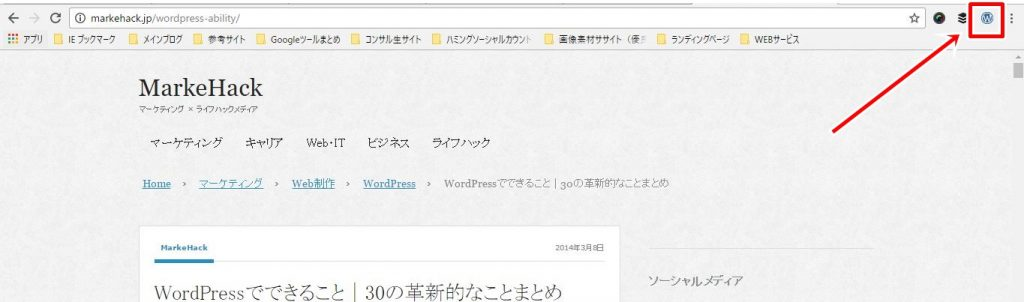 WordPressを使用証明のロゴ