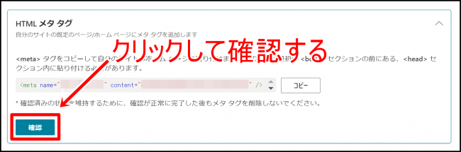 Bingウェブマスターツールの登録方法