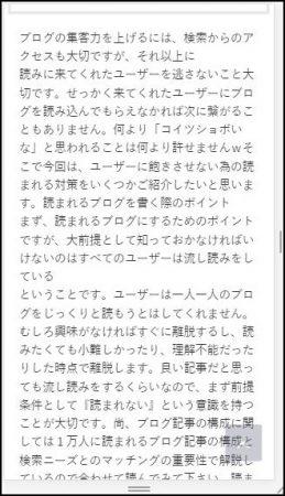 記事編集ナシ