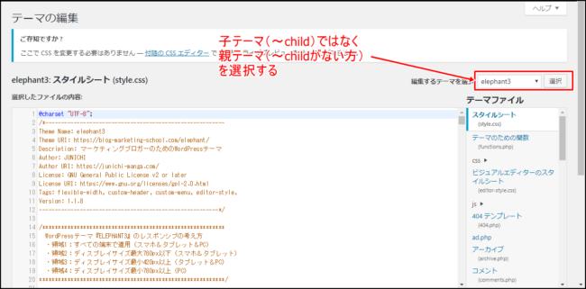 Googleタグマネージャの導入方法
