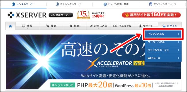 【初心者向け】WordPressブログの作成方法完全マニュアル