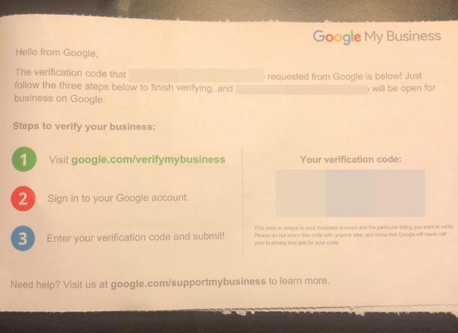 マイビジネスのオーナー確認コード