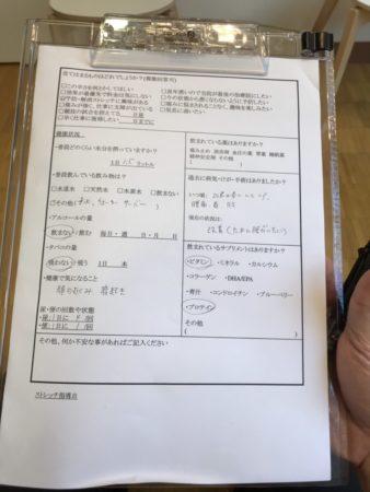 健美サロン201(湯山卓)