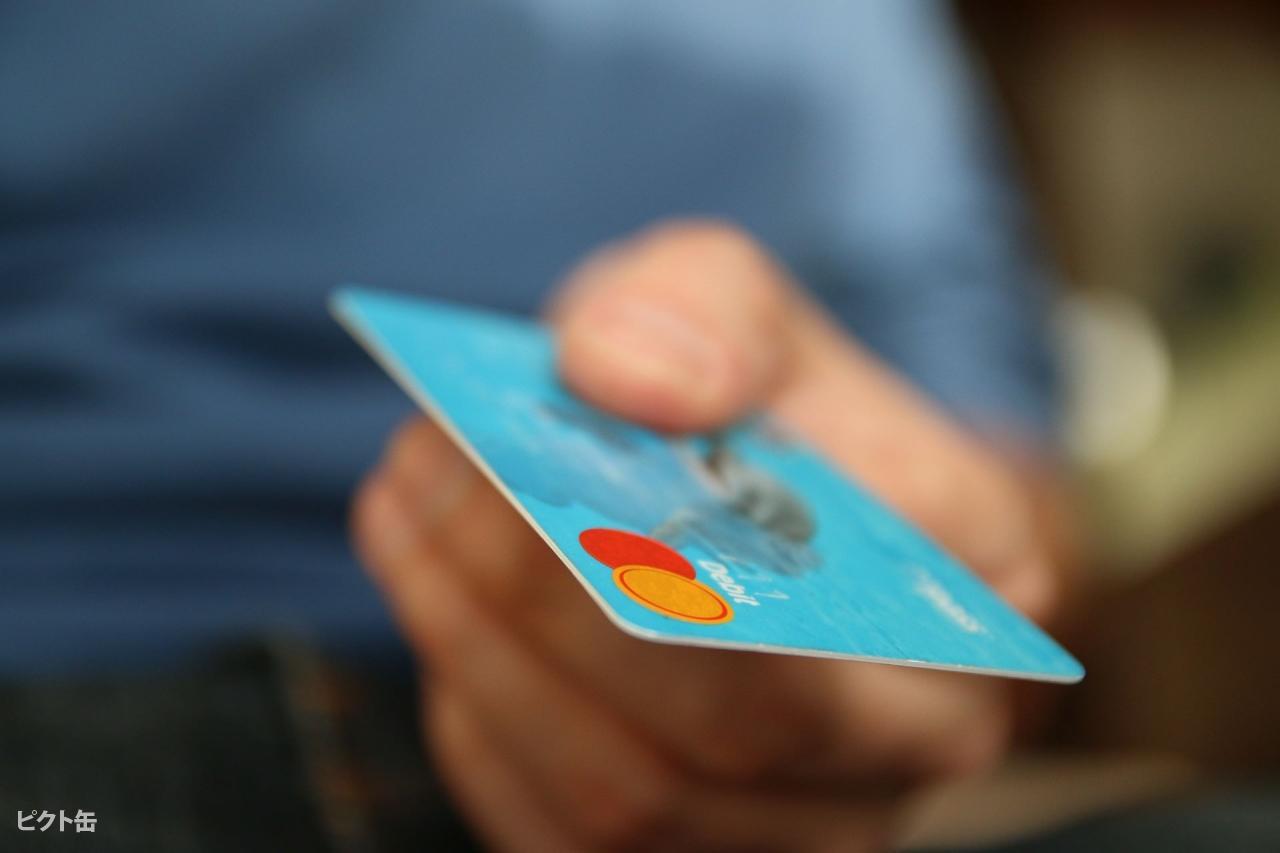 【完全版】デビットカードのアフィリエイト方法、取り扱いがあるASPを紹介します。