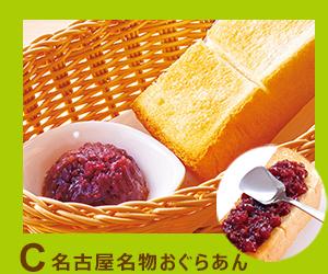 コメダ珈琲会津若松店のモーニングセット
