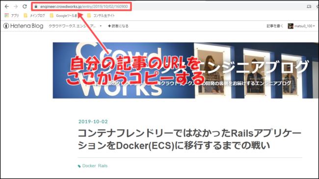 ブログを検索エンジンから削除する方法
