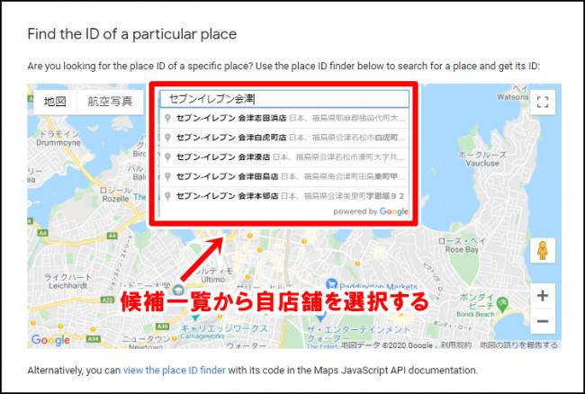 Googleマイビジネスの口コミ投稿用のQRコードを作成する方法