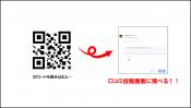 Googleマイビジネスで口コミ投稿用のQRコードを発行する方法