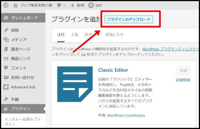 【2021年版】Contact Form7(コンタクトフォーム)に確認画面を設定する方法