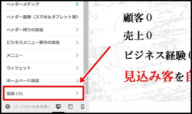 【2021年版】Contact Form7にスパム対策「reCAPTCHA」を設定する方法