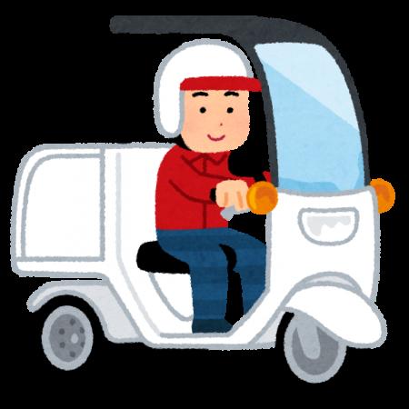 宅配バイク
